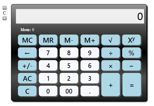Простой калькулятор
